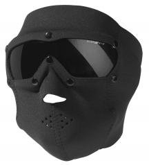 swisseye face mask